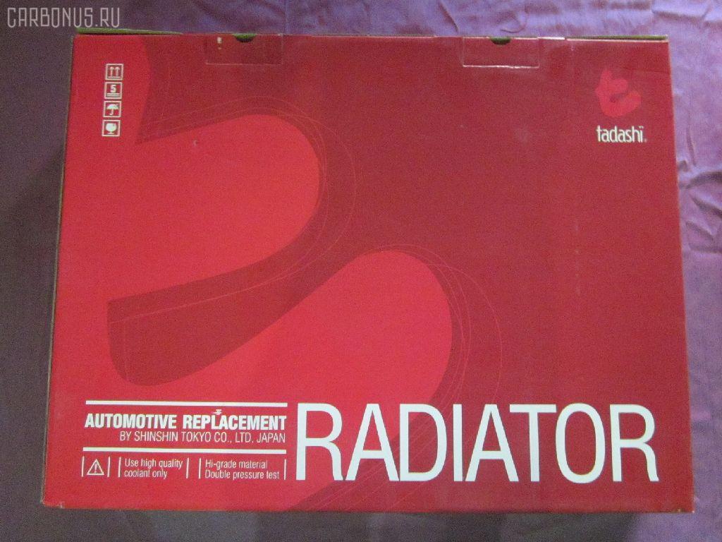 Радиатор ДВС NISSAN SERENA KBC23 SR20DE Фото 2