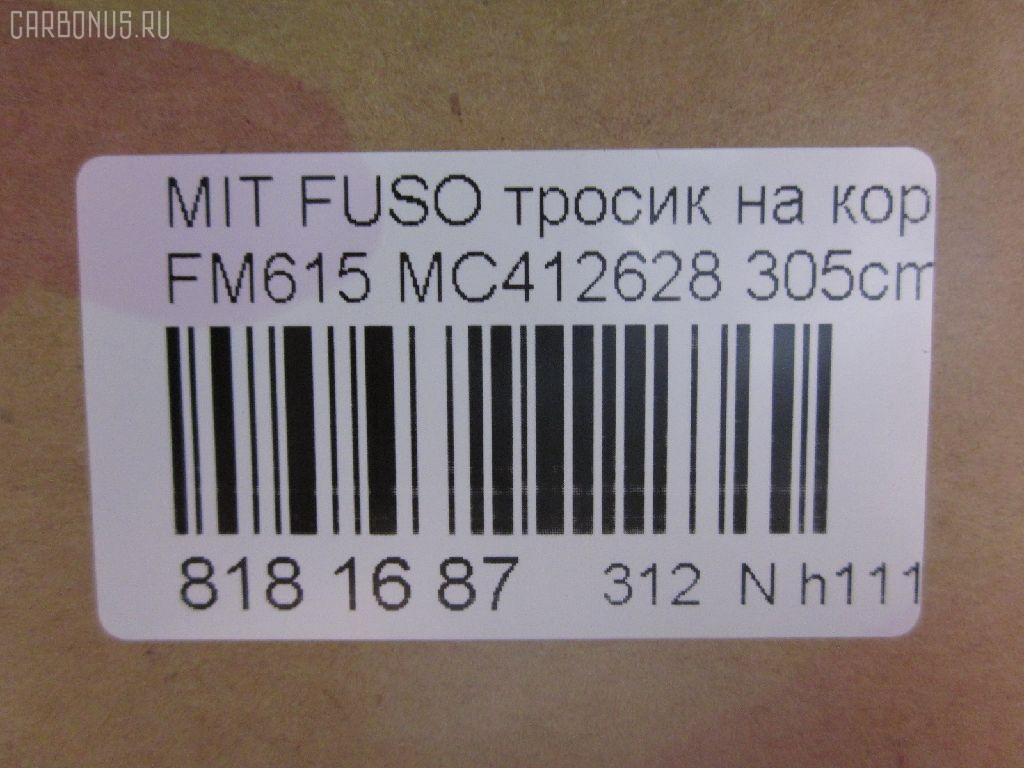 Тросик на коробку передач MITSUBISHI FUSO FM615 Фото 2