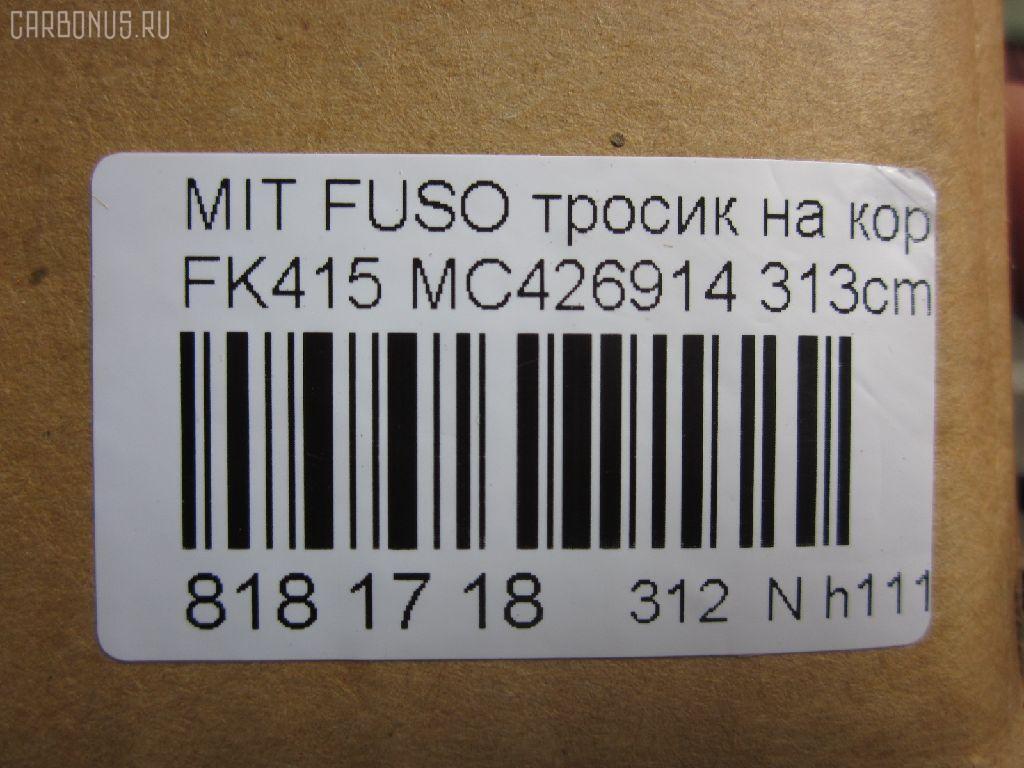 Тросик на коробку передач MITSUBISHI FUSO FK415 Фото 2