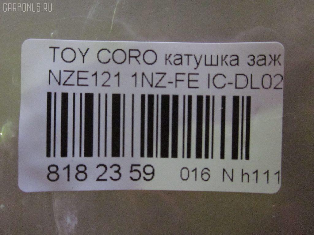 Катушка зажигания TOYOTA COROLLA NZE121 1NZ-FE Фото 3