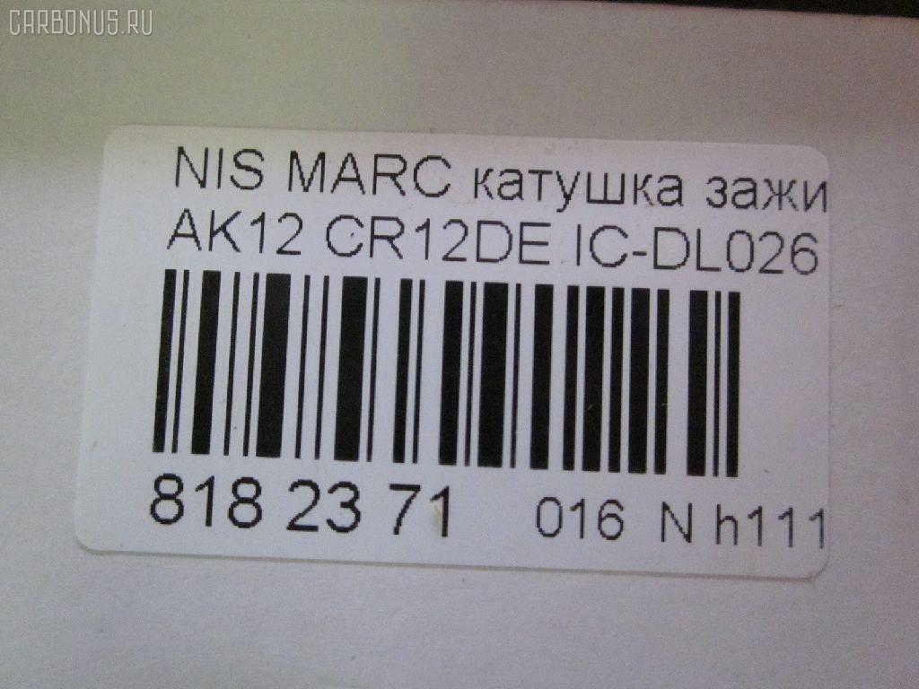 Катушка зажигания NISSAN MARCH AK12 CR12DE Фото 3