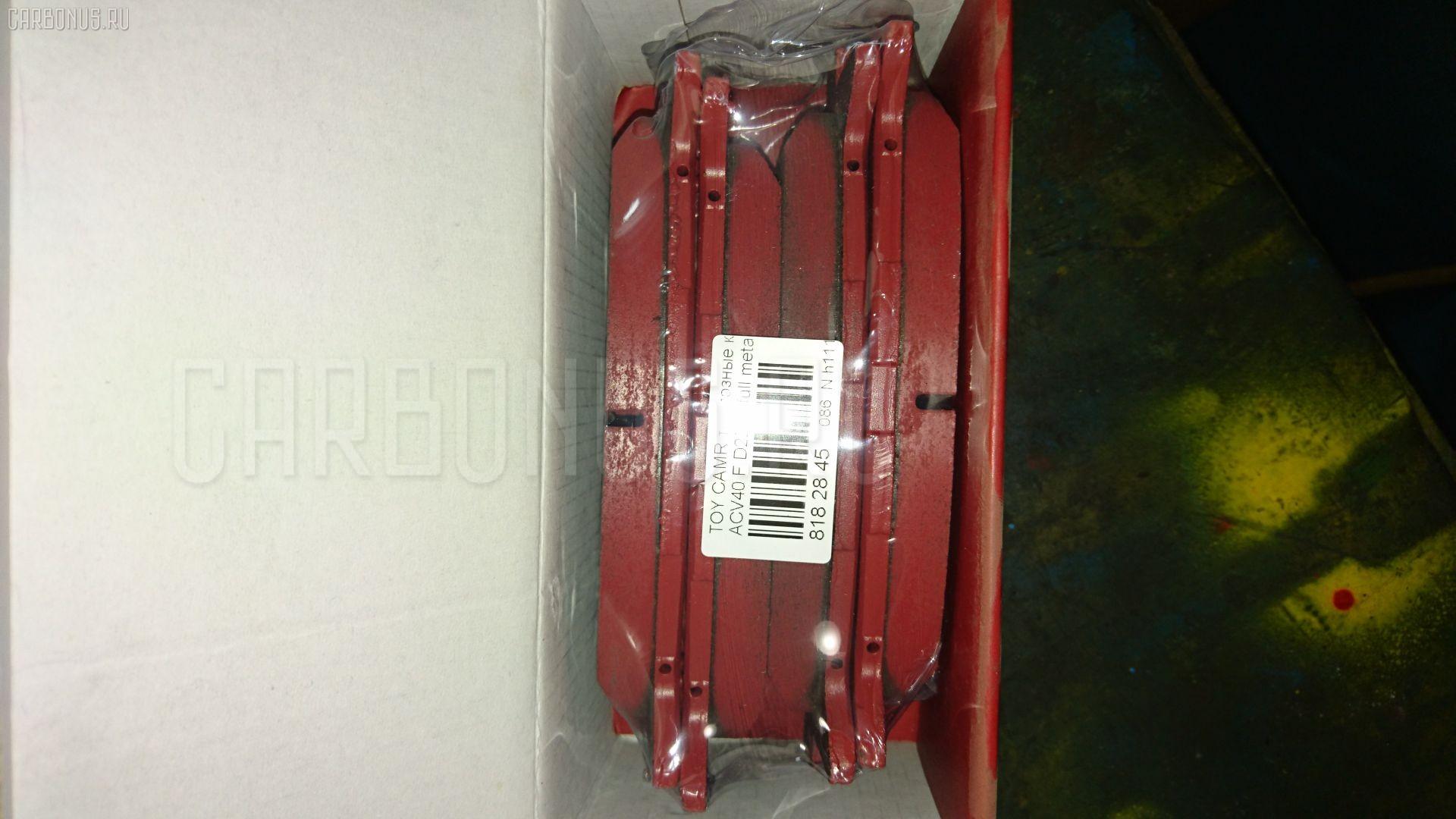 Тормозные колодки Toyota Camry ACV40 Фото 1