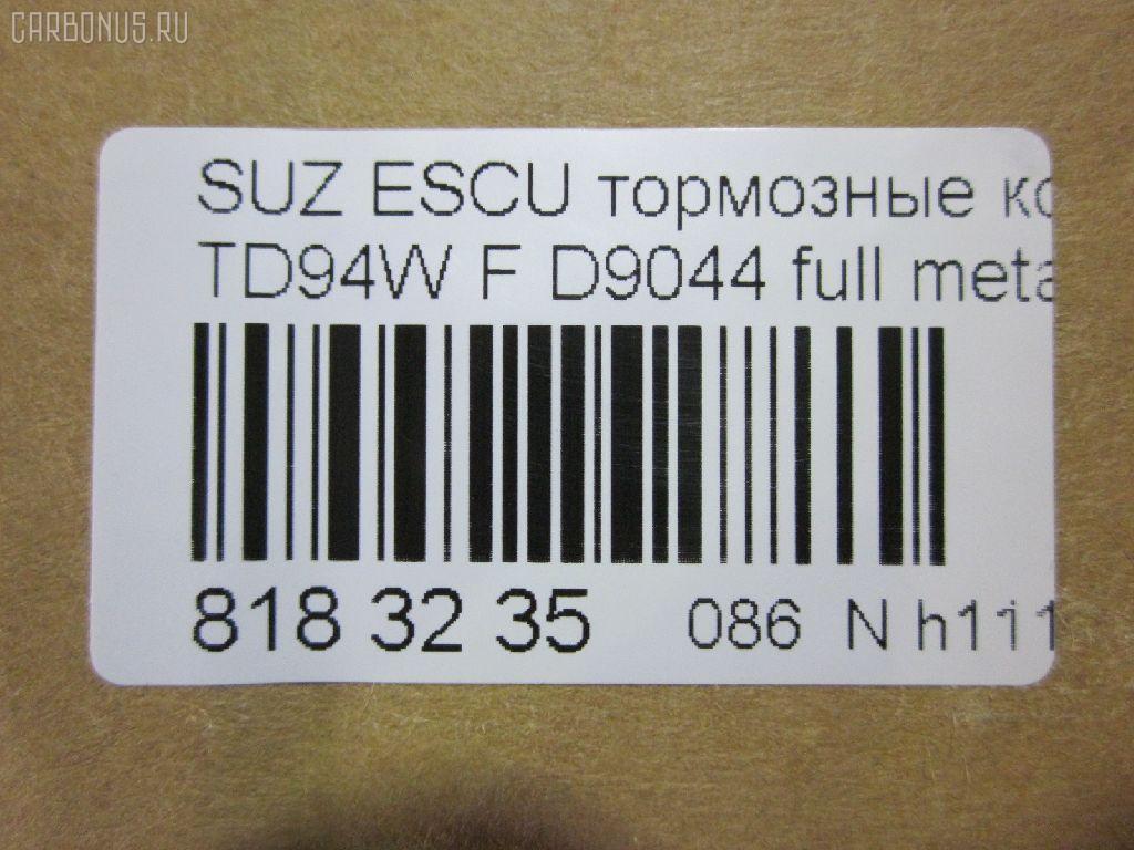 Тормозные колодки SUZUKI ESCUDO TD94W Фото 6