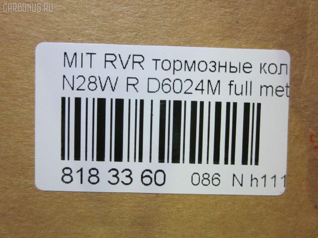 Тормозные колодки MITSUBISHI RVR N28W Фото 6