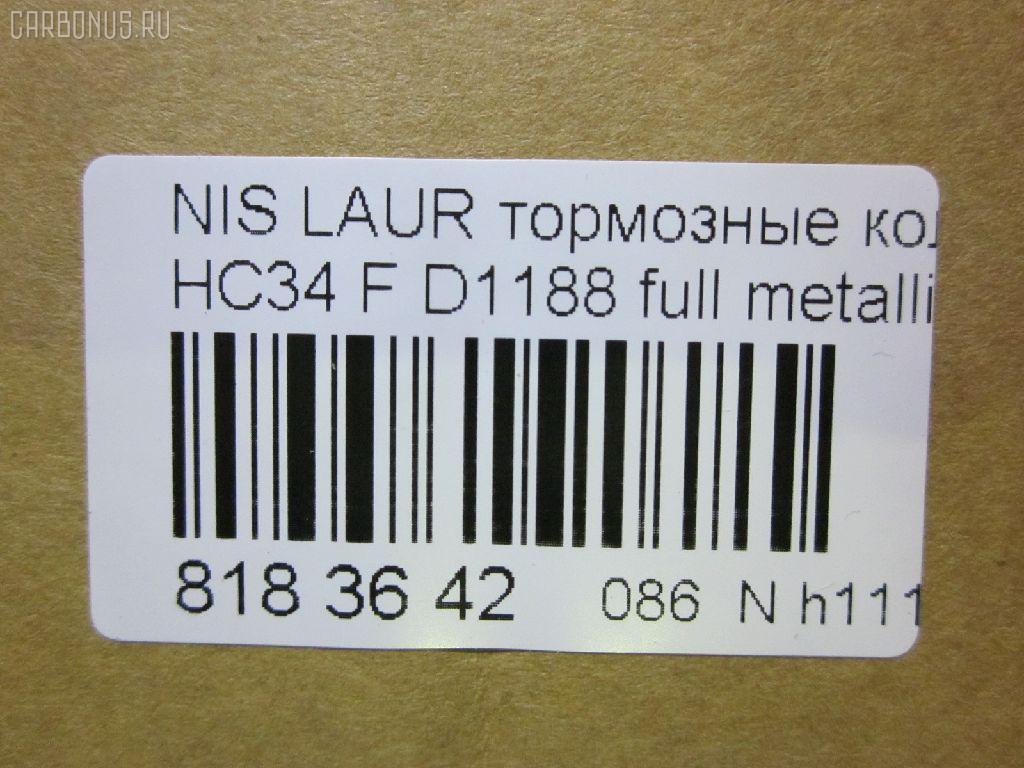 Тормозные колодки NISSAN LAUREL HC34 Фото 6