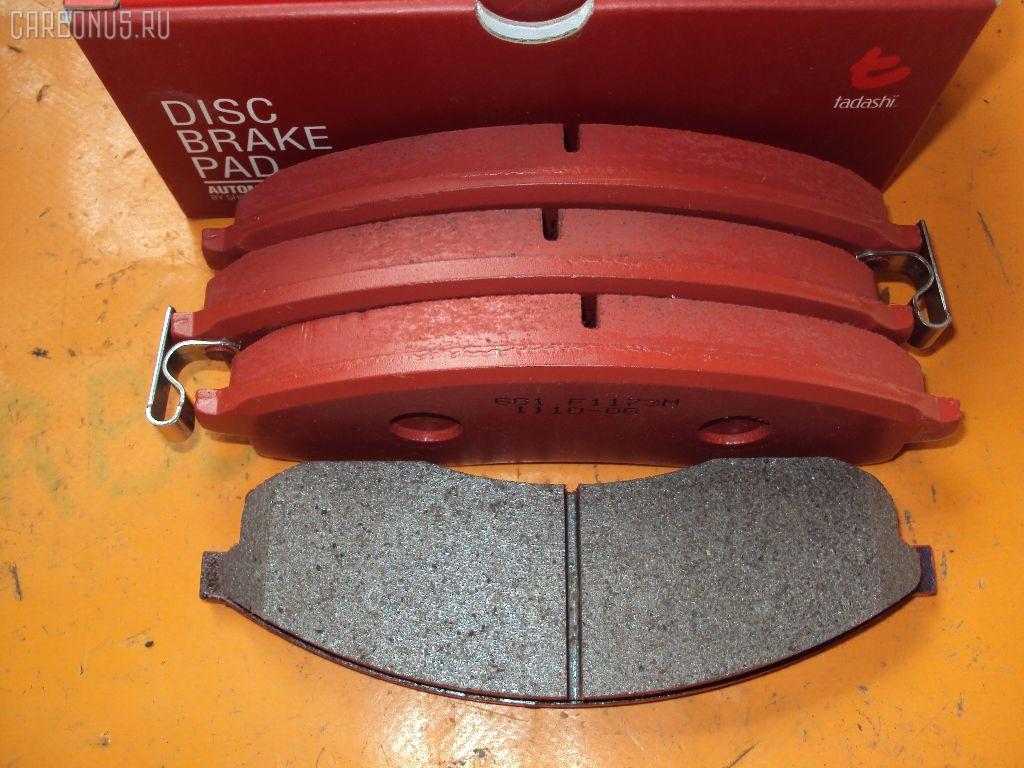 Тормозные колодки NISSAN LAUREL GC35 Фото 5