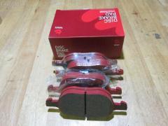 Тормозные колодки Mazda Axela BK5P Фото 1