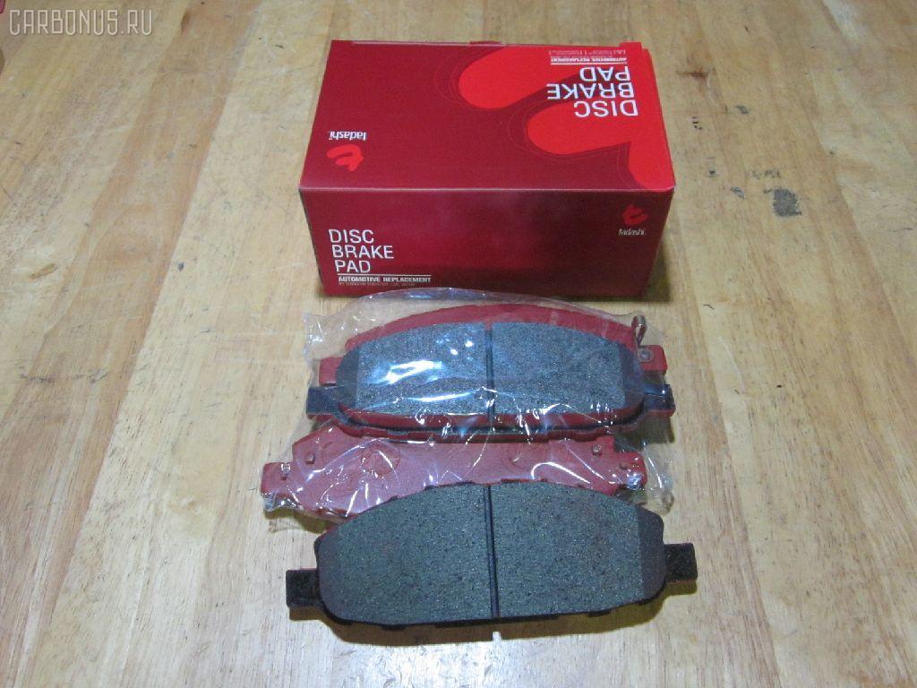 Тормозные колодки Nissan Caravan VPE25 Фото 1