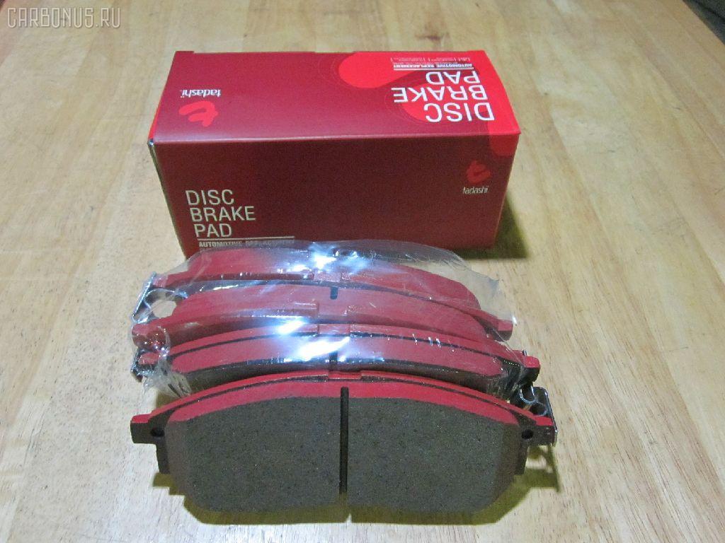 Тормозные колодки NISSAN FUGA PY50 Фото 1