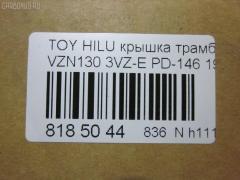 Крышка трамблера Toyota Hilux surf VZN130 3VZ-E Фото 3