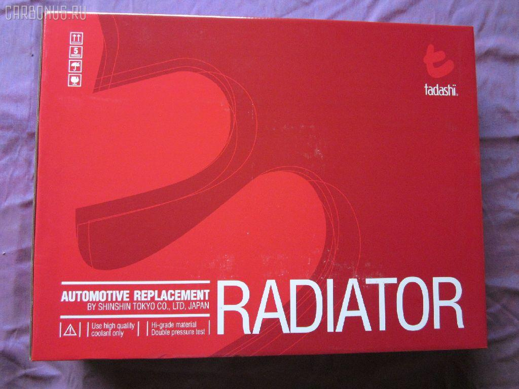 Радиатор ДВС NISSAN CEFIRO PA32. Фото 1