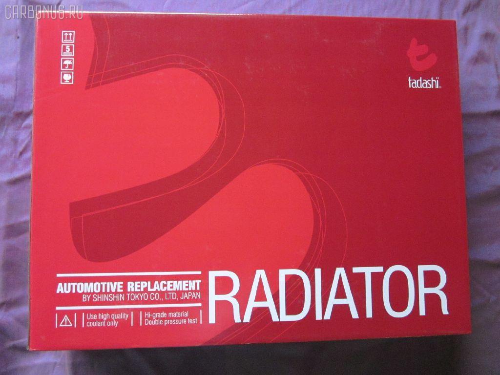 Радиатор ДВС TOYOTA ARISTO JZS147 2JZ-GE Фото 1