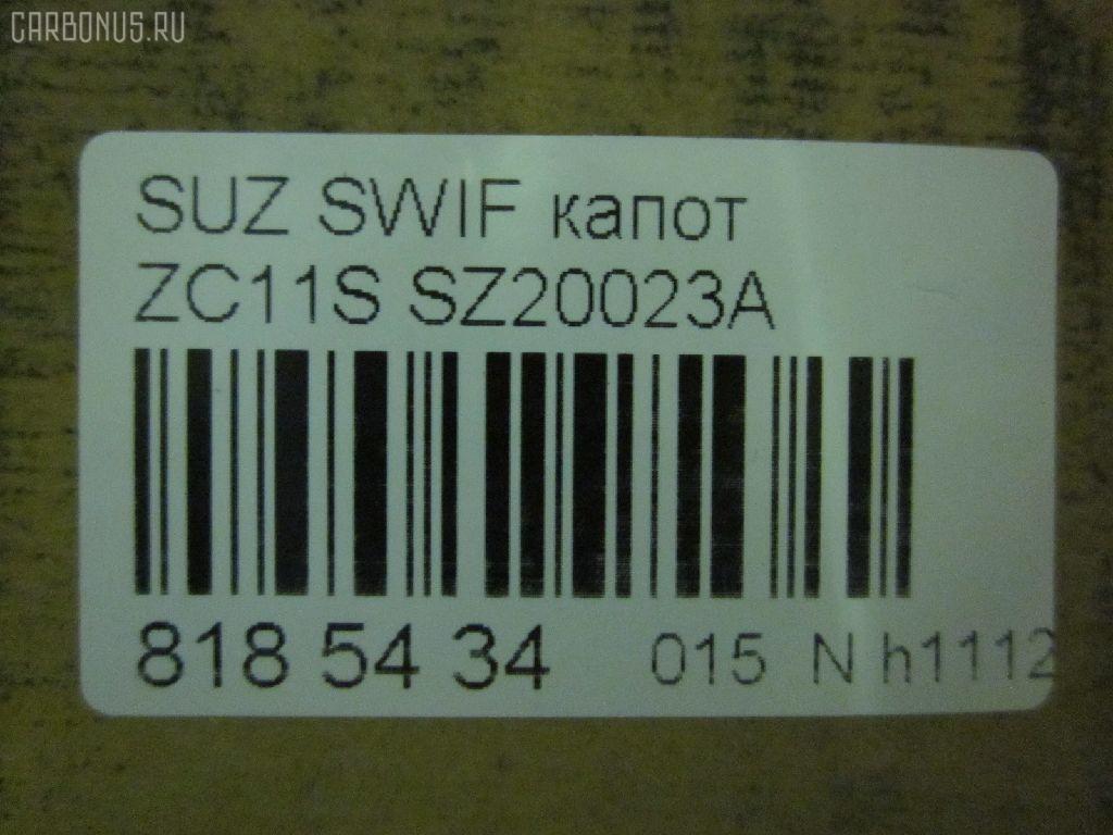 Капот SUZUKI SWIFT ZC11S Фото 2