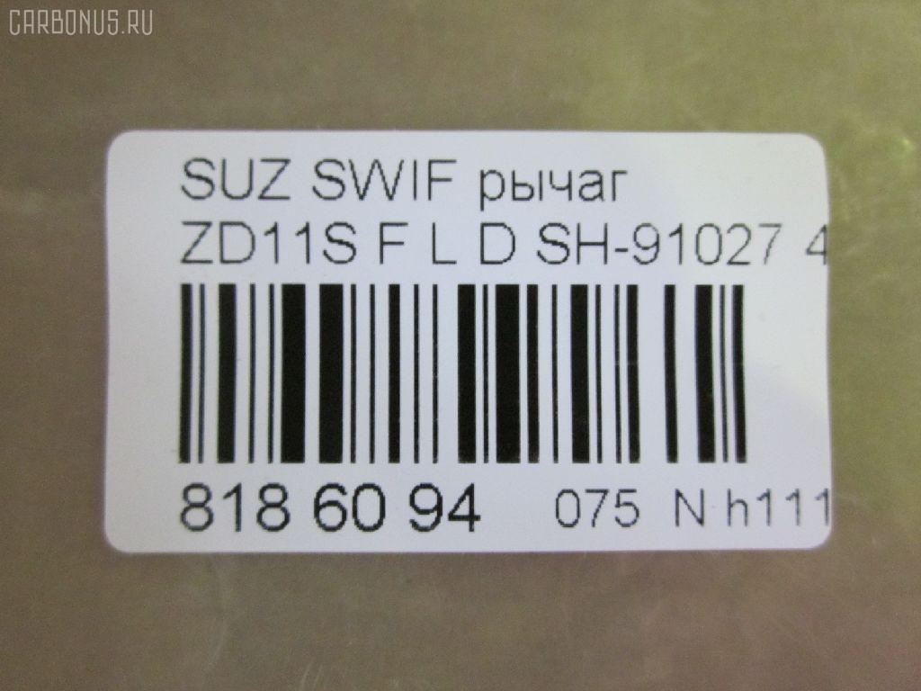 Рычаг SUZUKI SWIFT ZD11S Фото 2