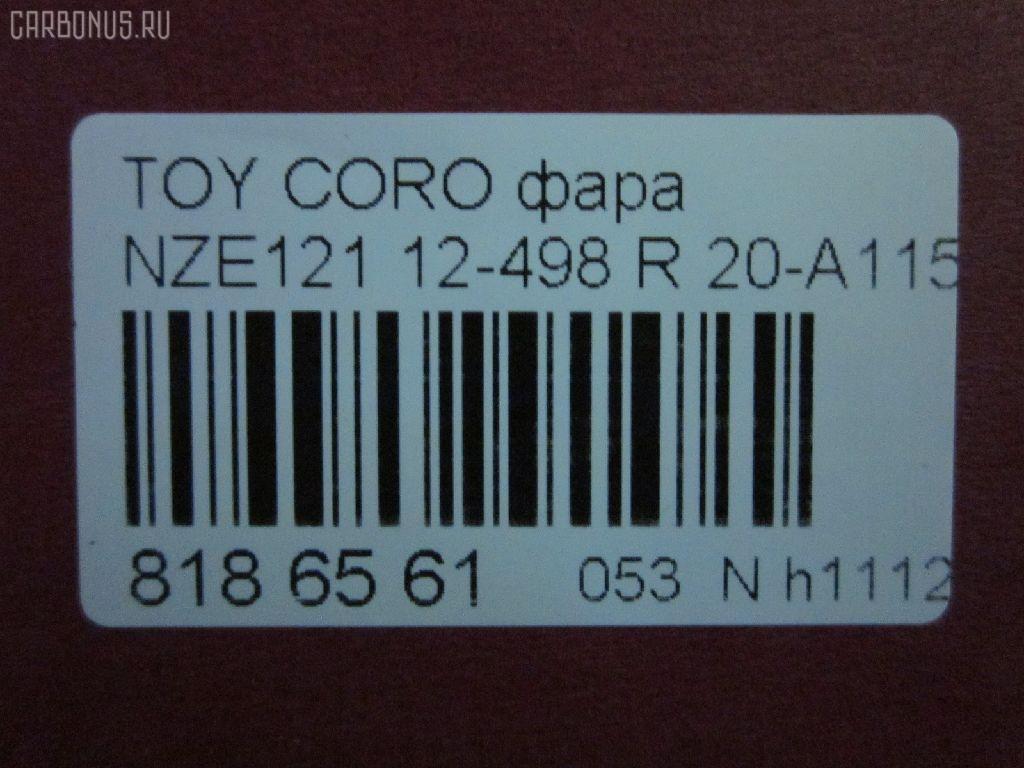 Фара TOYOTA COROLLA NZE121 Фото 3