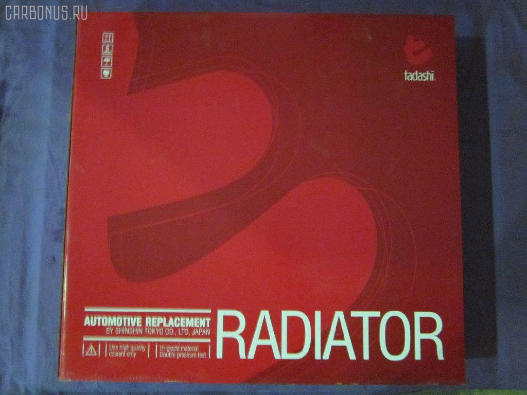 Радиатор ДВС TOYOTA PRIUS NHW11 1NZ-FXE Фото 1