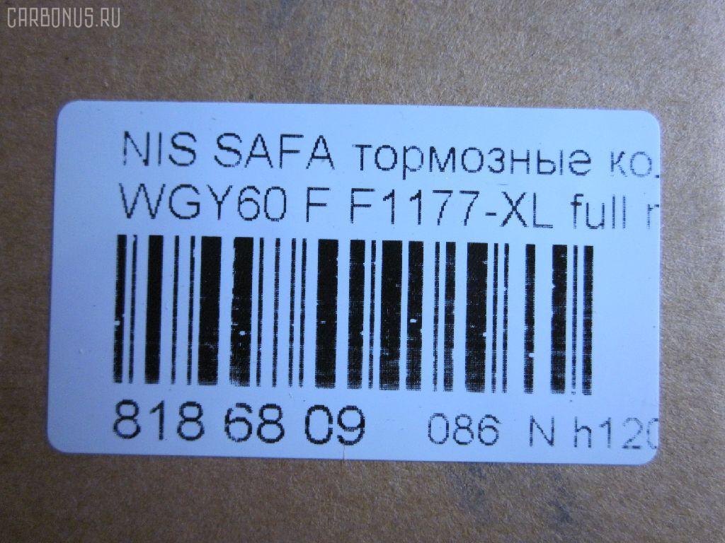 Тормозные колодки NISSAN SAFARI WGY60 Фото 6