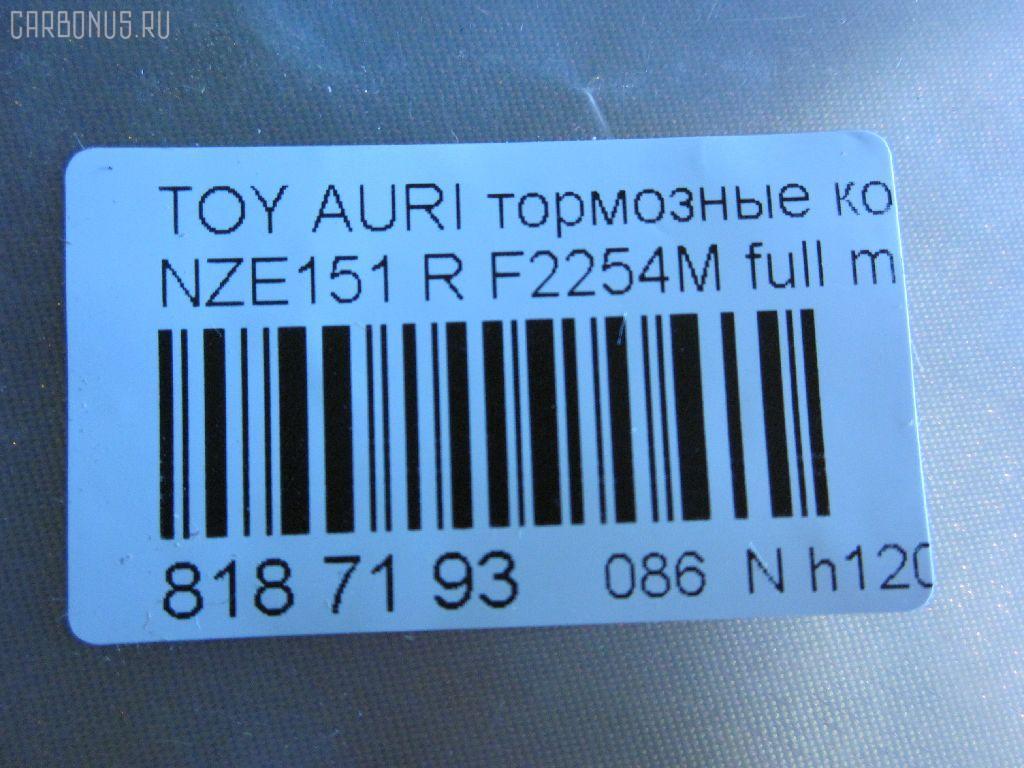 Тормозные колодки TOYOTA AURIS NZE151 Фото 6