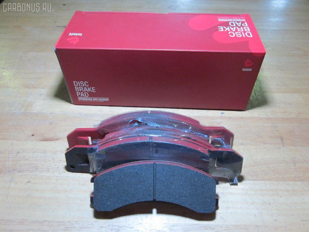 Тормозные колодки ISUZU ELF NKR66 Фото 1