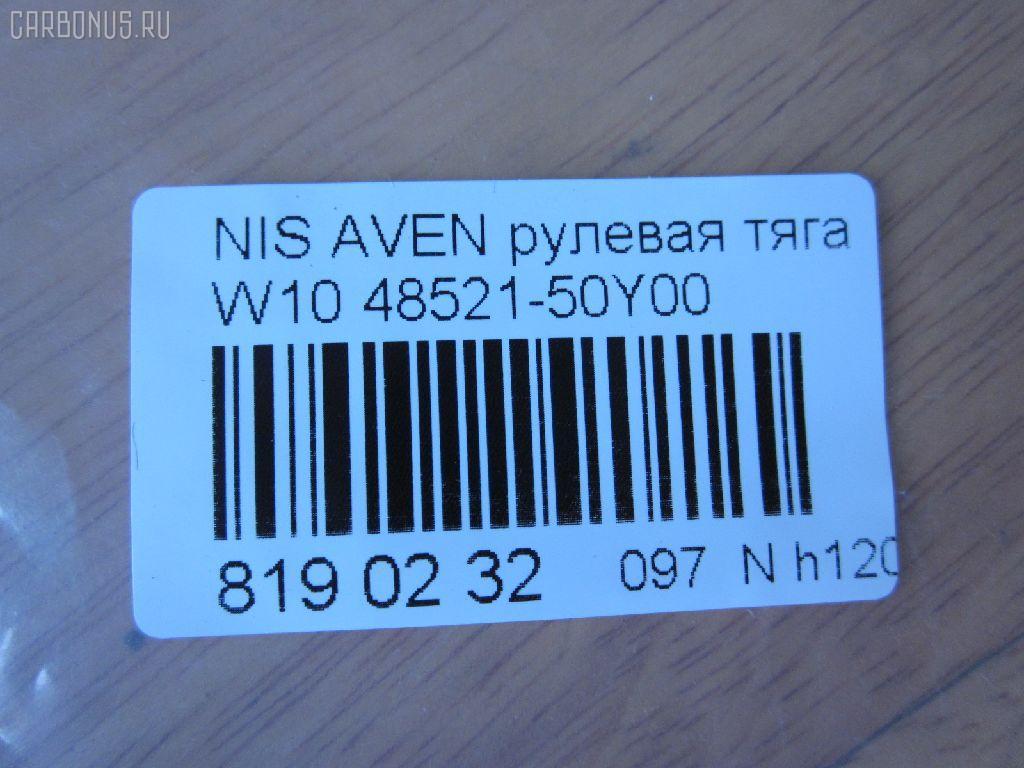 Рулевая тяга NISSAN AVENIR W10 Фото 2