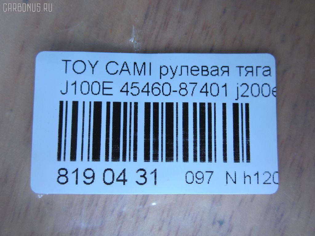 Рулевая тяга TOYOTA CAMI J100E Фото 2
