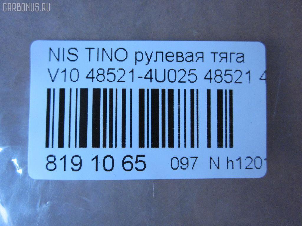 Рулевая тяга NISSAN TINO V10 Фото 2