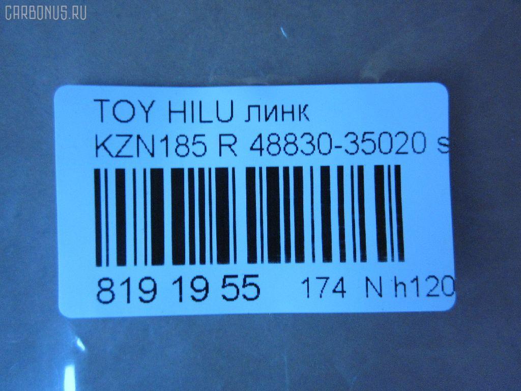 Линк стабилизатора TOYOTA HILUX SURF KZN185G Фото 2
