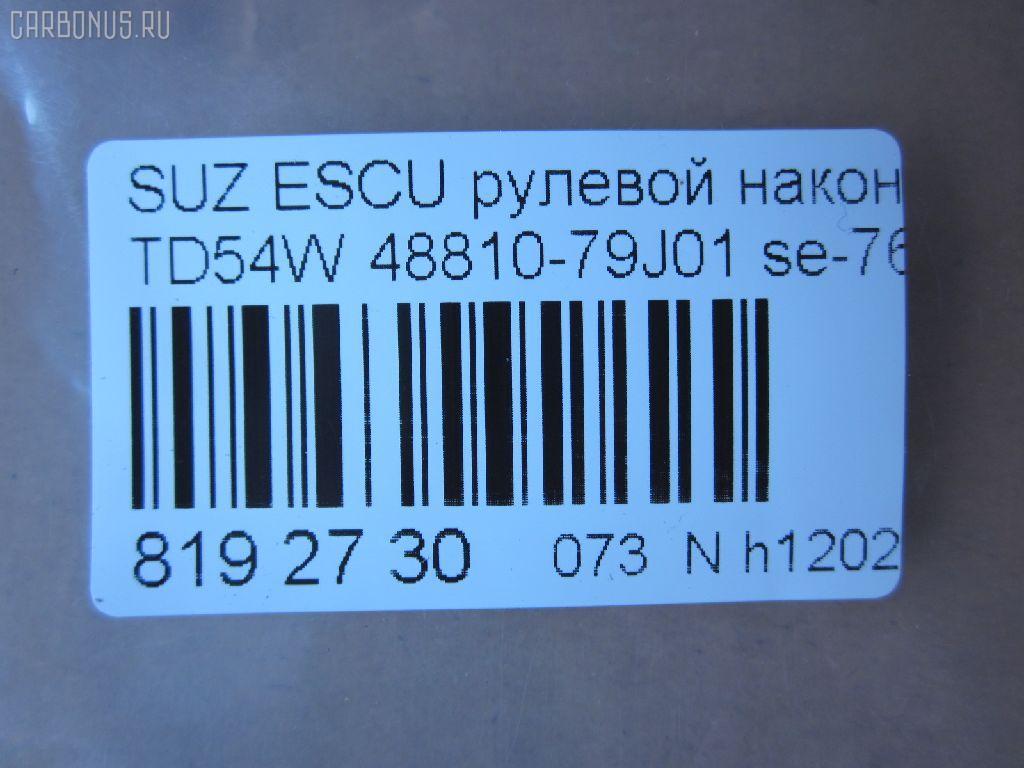 Рулевой наконечник SUZUKI ESCUDO TD54W Фото 2