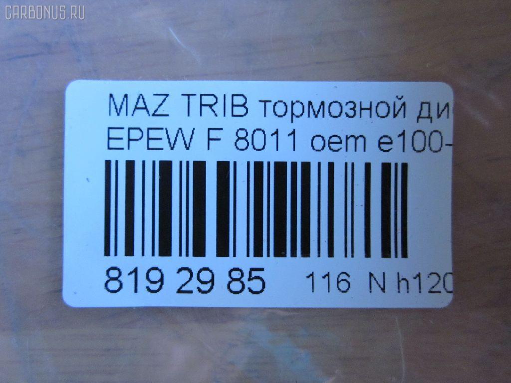 Тормозной диск MAZDA TRIBUTE EPEW Фото 2