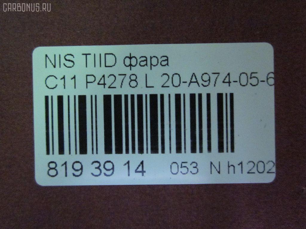 Фара NISSAN TIIDA C11 Фото 3