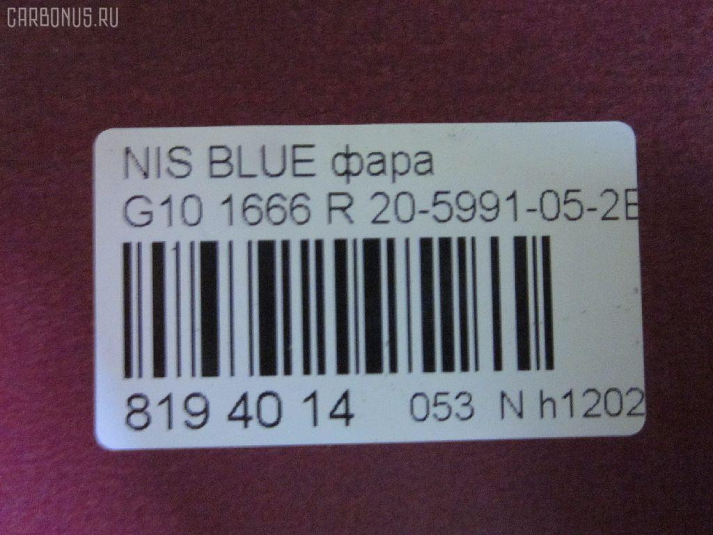 Фара NISSAN BLUEBIRD SYLPHY G10 Фото 3