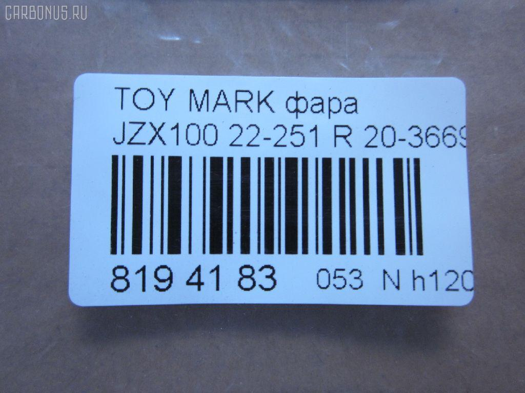 Фара TOYOTA MARK II JZX100 Фото 3