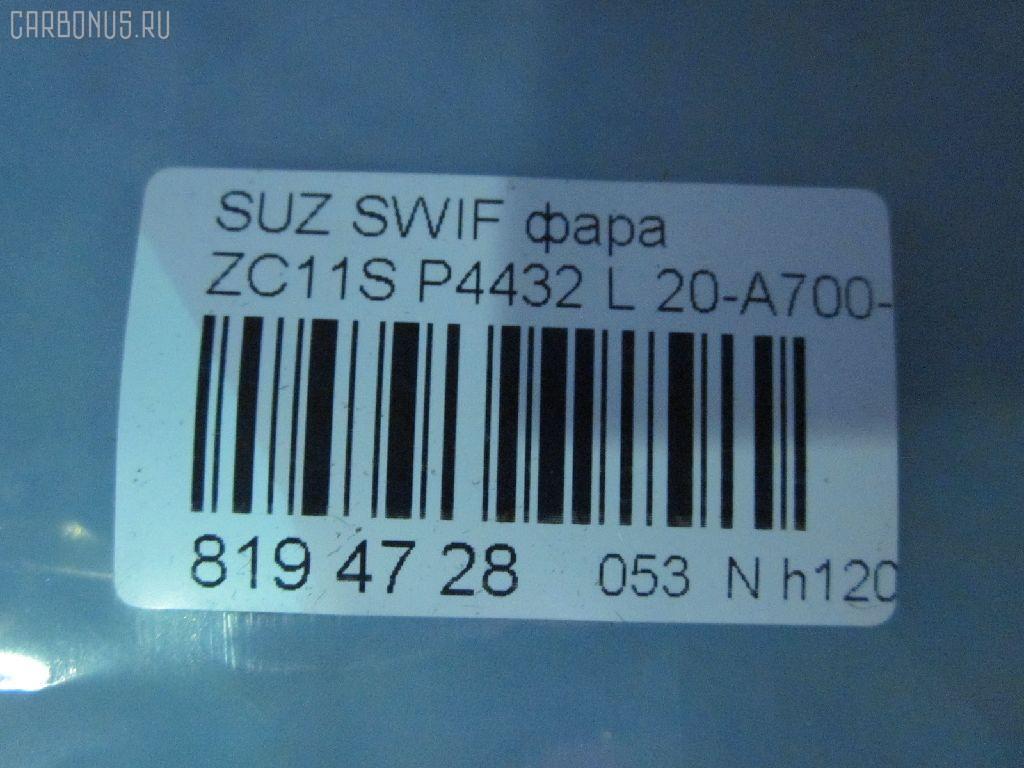 Фара SUZUKI SWIFT ZC11S Фото 3
