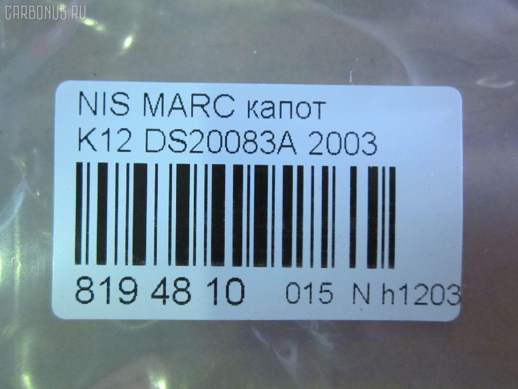 Капот NISSAN MARCH K12 Фото 2
