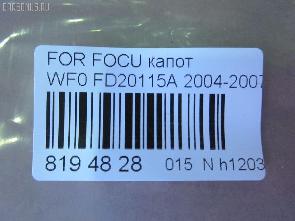 Капот FORD USA FOCUS II AU Фото 2