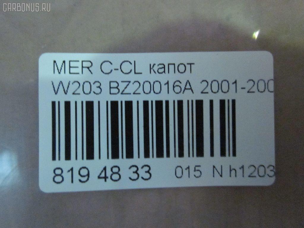 Капот MERCEDES-BENZ C-CLASS W203 Фото 2
