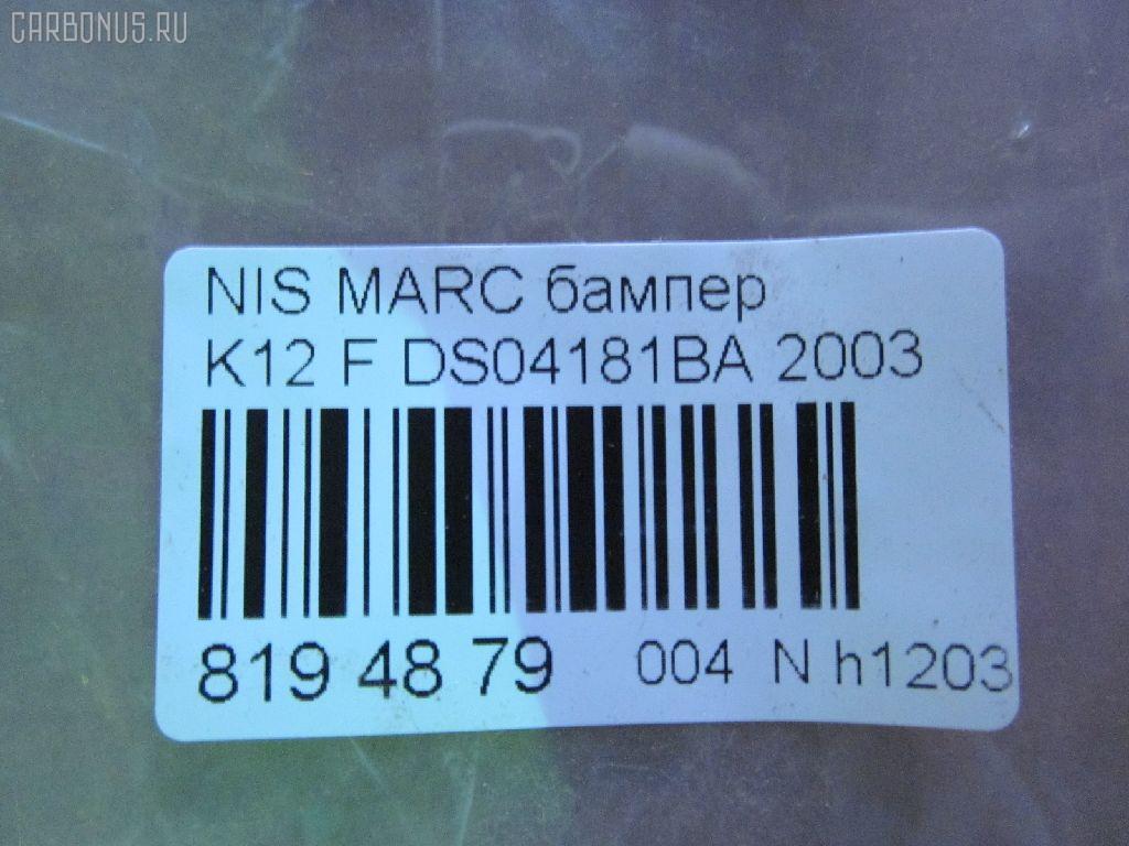Бампер NISSAN MARCH K12 Фото 3