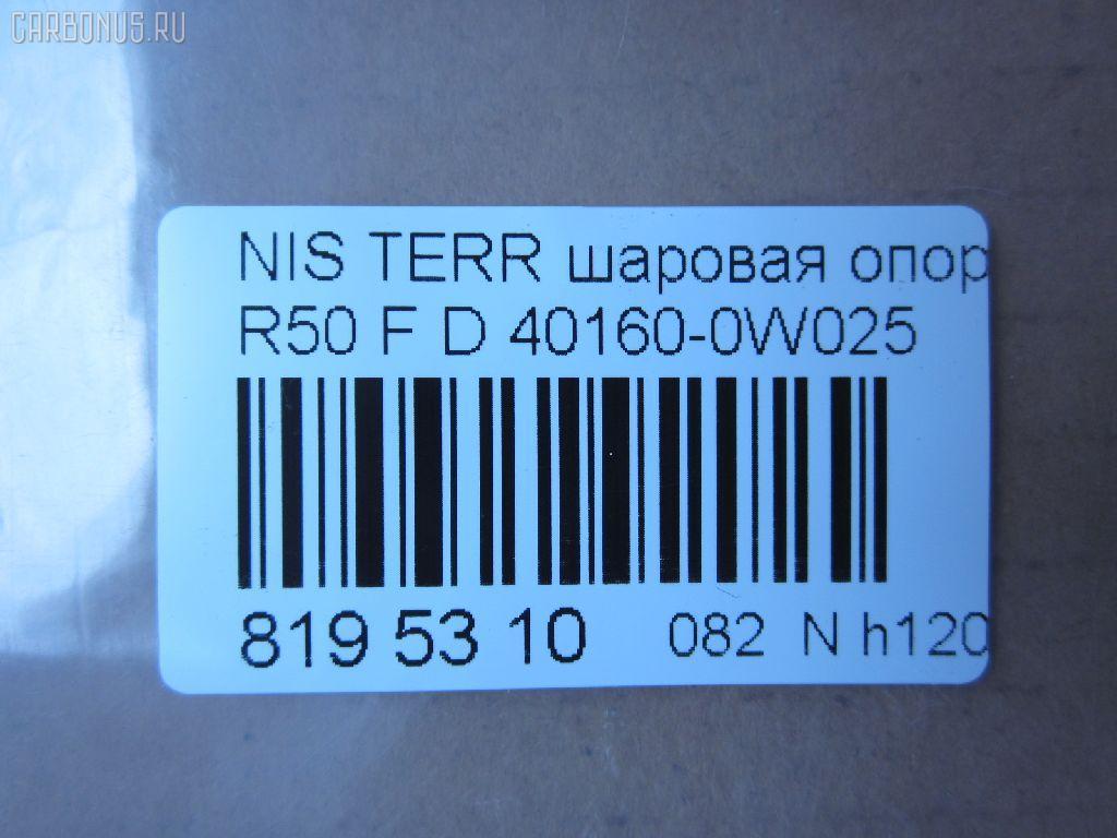 Шаровая опора NISSAN TERRANO LR50 Фото 2