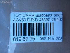 Шаровая опора NANO parts NP-082-6540 на Toyota Camry ACV30 Фото 2