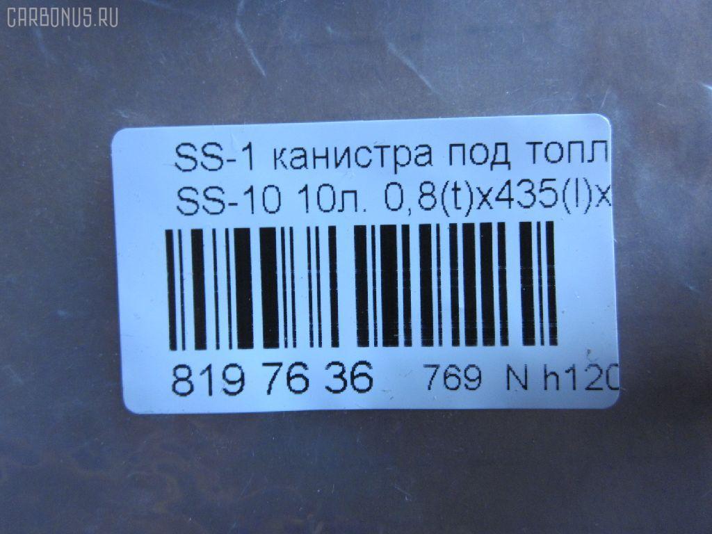 Канистра под топливо SS-10 JERRY CAN SS-10 Фото 3