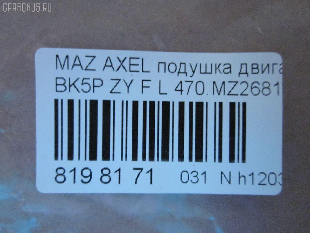 Подушка КПП MAZDA AXELA BK5P ZY-VE Фото 3