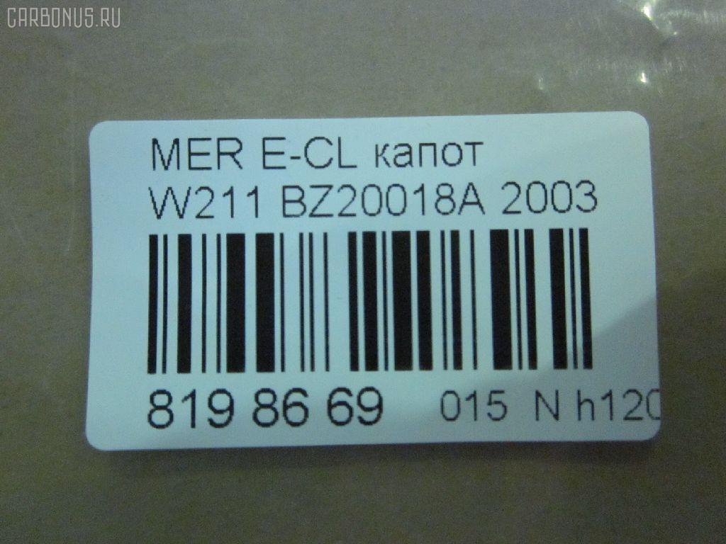 Капот MERCEDES-BENZ E-CLASS W211 Фото 2