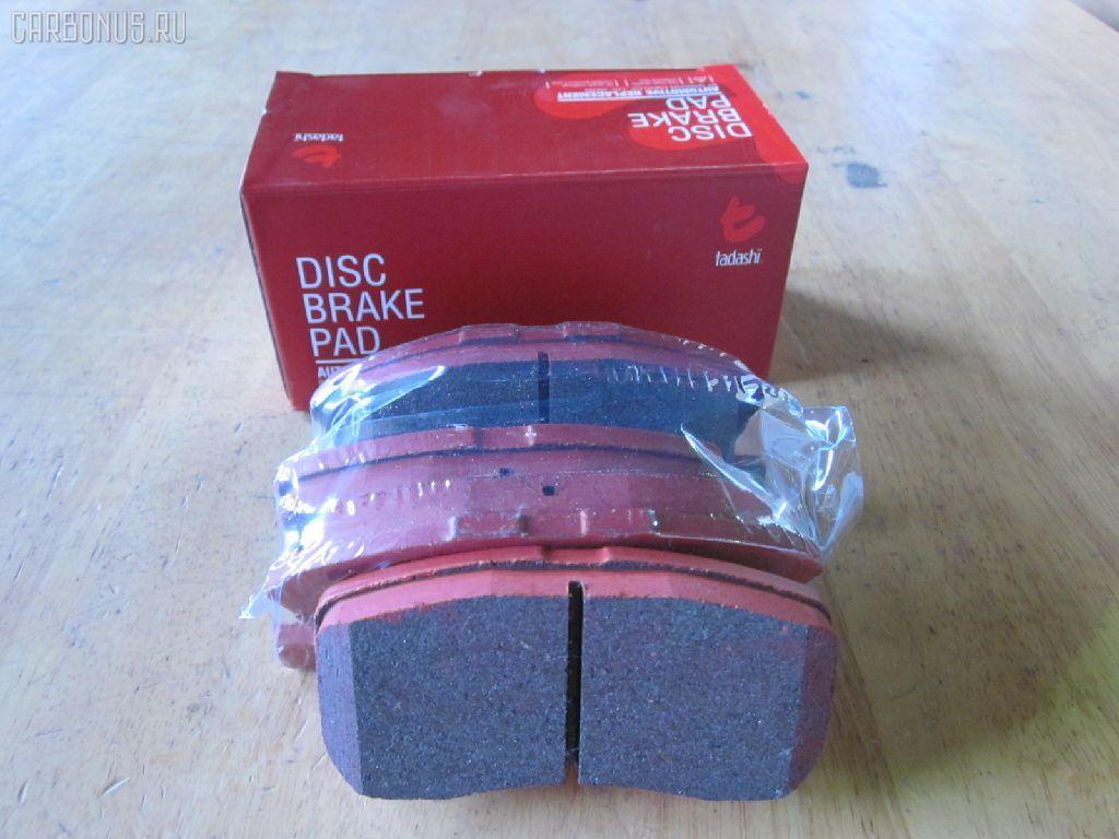 Тормозные колодки Daihatsu Yrv M201G Фото 1