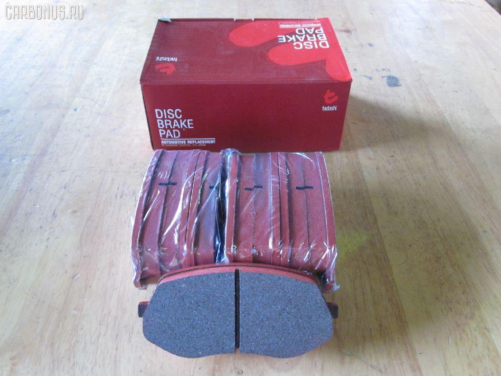 Тормозные колодки MITSUBISHI CANTER FE72B Фото 1