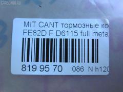 Тормозные колодки Mitsubishi Canter FE82D Фото 2