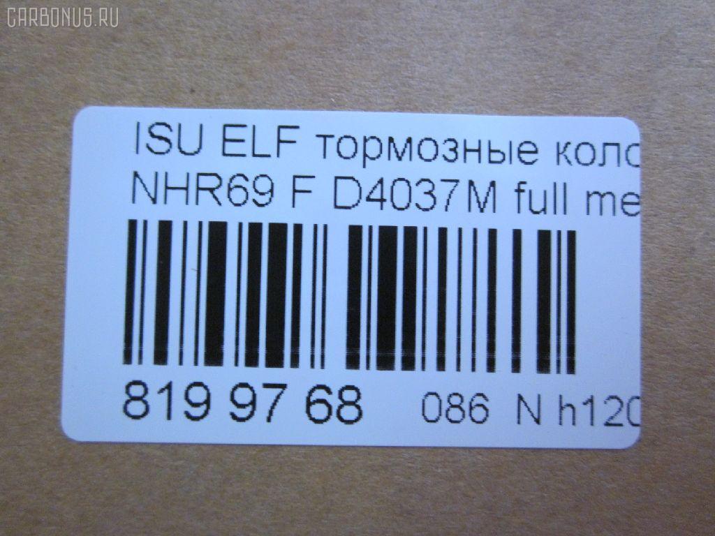 Тормозные колодки ISUZU ELF NHR69 Фото 2
