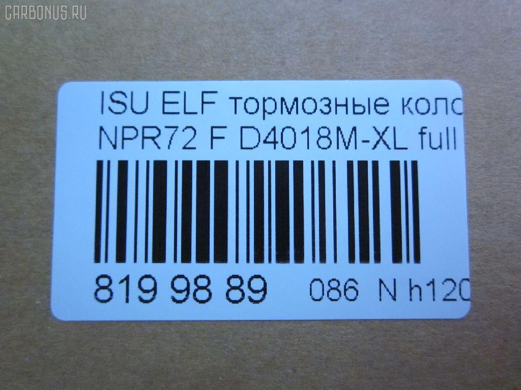 Тормозные колодки ISUZU ELF NPR72 Фото 2