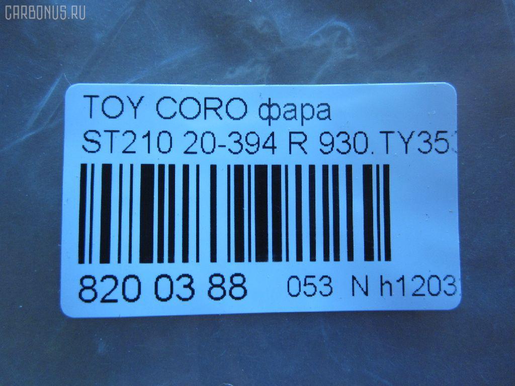 Фара TOYOTA CORONA PREMIO ST210 Фото 3