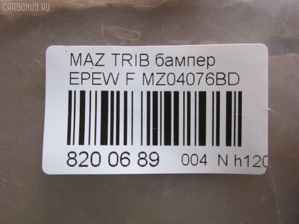 Бампер MAZDA TRIBUTE EPEW Фото 3