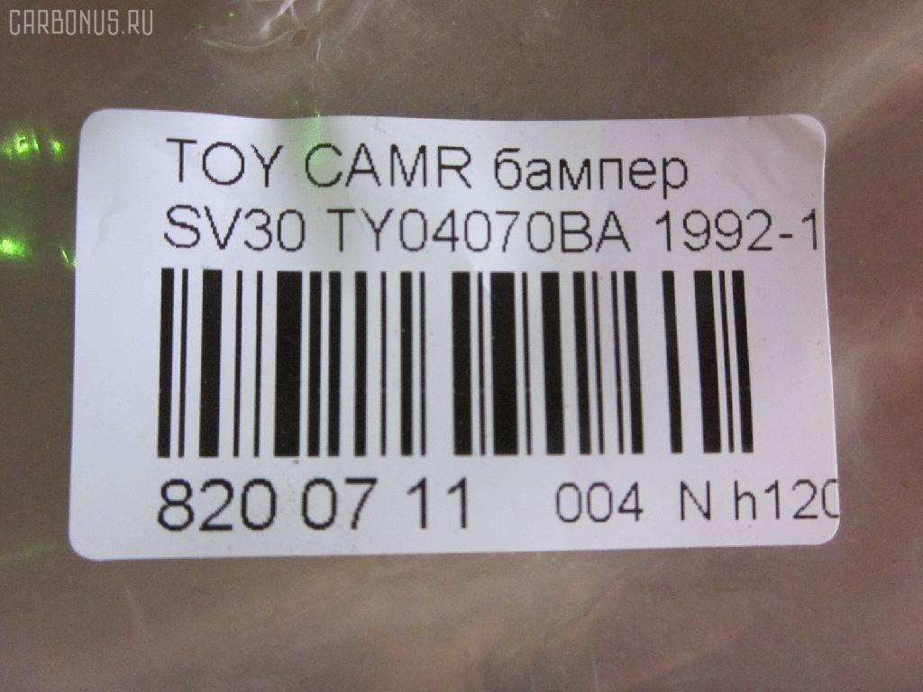 Бампер TOYOTA SCEPTER SXV10 Фото 3